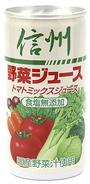 長野興農 信州野菜ジュース 無塩