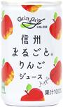 長野興農 信州まるごとりんごジュース